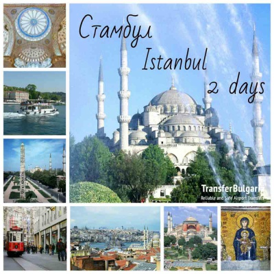 Enjoy the Perfect Introduction to Istanbul