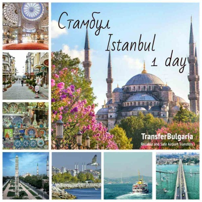 Real Istanbul Day Tour