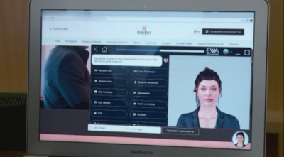 Aqua Hotel in Burgas is served by the first digital hotel receptionist