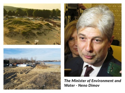 "It`s possible that the ""Smokinia"" dune will be restored, as is done in France and Spain"