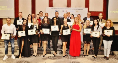 The awards for luxury construction of tourist complexes were presented