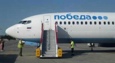 "Low-cost airline ""Pobeda"" started flights to Varna"