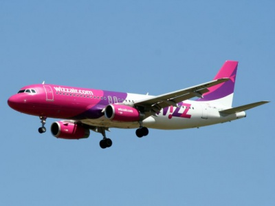 Wizz Air launches with shocking prices on the Varna-Paris line