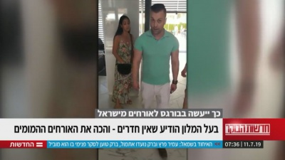 Check in the hotel in Sunny Beach where hotelier ran a karate jump woman tourist from Israel