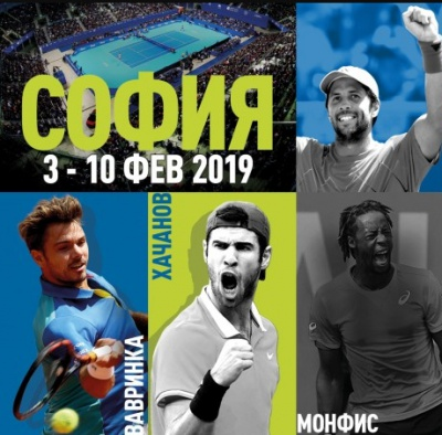 ATP Sofia Open 2019 – from 3rd to 10th February