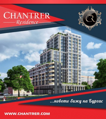 Bourgas: Starts the above-ground construction of the modern residential building - CHANTRER Residence